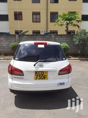 Nissan Wingroad 2008 White | Cars for sale in Nairobi, Nairobi Central