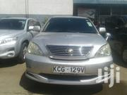 Toyota Harrier 2008 Silver | Cars for sale in Nairobi, Nairobi Central