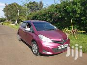 Toyota Vitz 2011 Purple | Cars for sale in Kisumu, Market Milimani