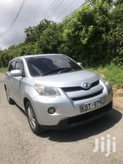 Toyota IST 2007 Silver | Cars for sale in Mombasa, Majengo