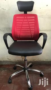Office Chair Red | Furniture for sale in Mombasa, Majengo