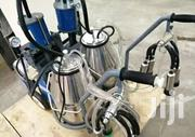 Brand New Two Bucket Milking Machine. | Farm Machinery & Equipment for sale in Nairobi, Karen