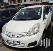 Nissan Note 2012 White | Cars for sale in Nairobi, Nairobi Central