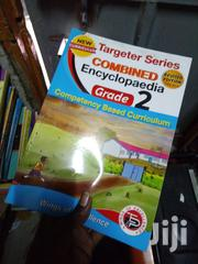 Targeter Series Grade 2 | Books & Games for sale in Nairobi, Roysambu