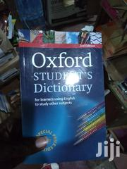 Oxford Students Dictionary | Books & Games for sale in Nairobi, Roysambu