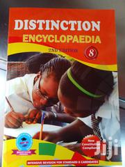 Distinction Encyclopedia Class 8 | Books & Games for sale in Nairobi, Roysambu