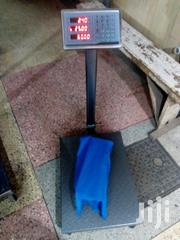 Weight Scale Machine 3000kg | Store Equipment for sale in Nairobi, Nairobi Central
