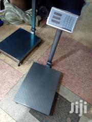 Weight Scale Machine | Store Equipment for sale in Nairobi, Nairobi Central