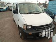 Toyota Toyoace 2005 White | Cars for sale in Nairobi, Komarock