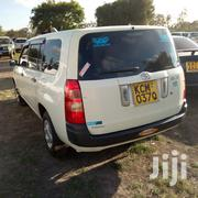 Toyota Succeed 2010 White | Cars for sale in Nairobi, Nairobi Central