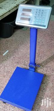 Heavy Duty Commercial Weighing Scales | Store Equipment for sale in Nairobi, Nairobi Central