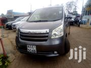 Toyota Noah 2008 Gray | Cars for sale in Kiambu, Township C