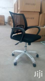 Office Mesh Chair at Offer Price | Furniture for sale in Nairobi, Nairobi Central