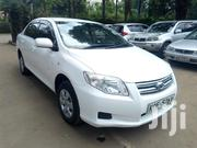 Toyota Corolla 2008 White | Cars for sale in Nairobi, Parklands/Highridge