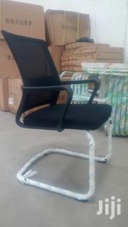 Office Waiting Chair at Offer Price | Furniture for sale in Nairobi, Nairobi Central