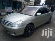 Toyota Allion 2004 Gray | Cars for sale in Nakuru, Nakuru East