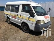 NISSAN VANNETE MATATU | Cars for sale in Busia, Bunyala West (Budalangi)