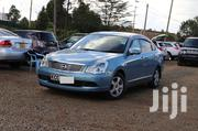 Nissan Bluebird 2007 Blue | Cars for sale in Kiambu, Township E
