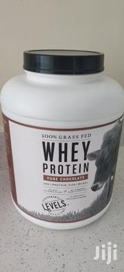 Whey Protein Grass Fed Chocolate | Feeds, Supplements & Seeds for sale in Nairobi, Westlands