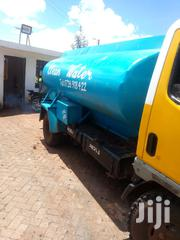 Mitsubishi Water Tank 2004 | Heavy Equipments for sale in Kiambu, Kabete