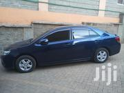 Toyota Allion 2010 Blue | Cars for sale in Nairobi, Nairobi Central