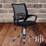 Orthopedic Office Chair FREE DELIVERY | Furniture for sale in Nairobi, Nairobi West