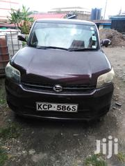 Toyota Regius Van 2011 Red | Cars for sale in Nakuru, Nakuru East