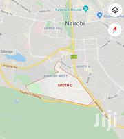 South C 1/8 Acre With Old Hse. | Land & Plots For Sale for sale in Nairobi, Nairobi West