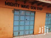 Shop For Sale | Commercial Property For Sale for sale in Nairobi, Kangemi