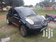 Nissan March 2009 Black | Cars for sale in Uasin Gishu, Kapsoya