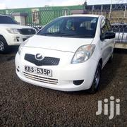 Toyota Vitz 2005 1.0 F White | Cars for sale in Nairobi, Nairobi Central