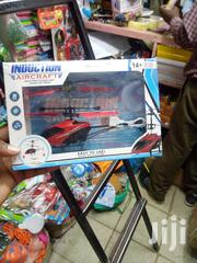Charged Air Craft | Toys for sale in Nairobi, Kayole Central