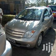 Toyota IST 2005 Gold | Cars for sale in Nairobi, Nairobi Central