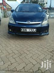 Toyota Wish 2005 Blue | Cars for sale in Nairobi, Kilimani