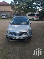 Honda Airwave 2010 1.5 CVT Gray | Cars for sale in Nairobi, Harambee
