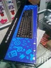 Wired Antelope Keyboard | Computer Accessories  for sale in Nairobi, Nairobi Central