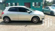 Toyota Auris 2007 Gray | Cars for sale in Laikipia, Nanyuki