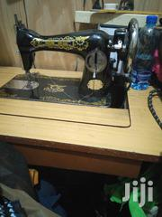 Electric Sewing Machine | Home Appliances for sale in Nairobi, Nairobi Central
