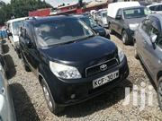 Toyota Rush 2008 Black | Cars for sale in Nairobi, Karura