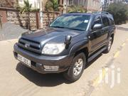 Toyota Surf 2005 Blue | Cars for sale in Nairobi, Nairobi Central