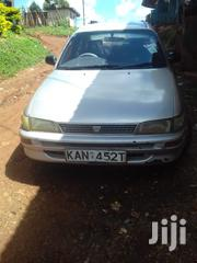 Toyota Corolla 1998 Gold | Cars for sale in Nakuru, London