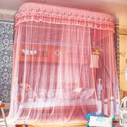 Double Bed Decker Rail Mosquito Net | Home Accessories for sale in Nairobi, Nairobi Central