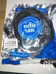 Hdmi Cable Good Quality 15m | TV & DVD Equipment for sale in Nairobi, Nairobi Central