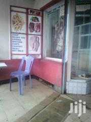 Butchery For Sale | Commercial Property For Sale for sale in Kiambu, Ndenderu