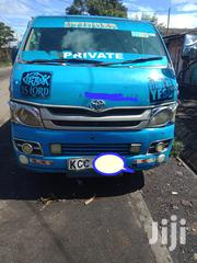 Toyota HiAce 2008 Blue | Buses & Microbuses for sale in Nairobi, Embakasi