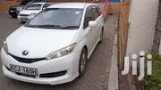 Toyota Wish 2009 White | Cars for sale in Nakuru, Nakuru East