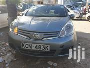 Nissan Note 2011 Gray | Cars for sale in Mombasa, Shanzu