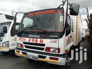 Isuzu Local FRR 2015 White | Trucks & Trailers for sale in Nairobi, Umoja II