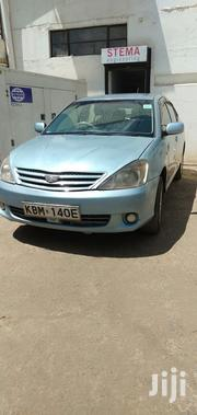 Toyota Allion 2004 Blue | Cars for sale in Nairobi, Nairobi Central