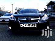Subaru Legacy 2012 2.5i Sedan Black | Cars for sale in Nairobi, Kilimani